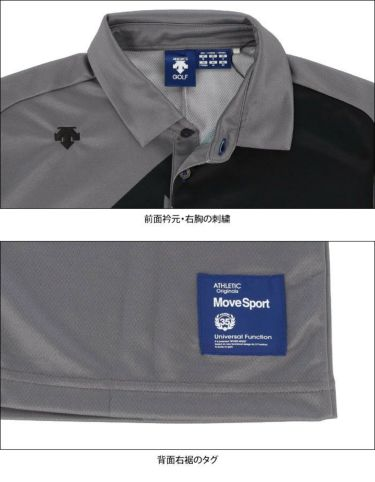 デサントゴルフ DESCENTE GOLF メンズ グラフィックプリント柄 半袖 ポロシャツ DGMSJA09 2021年モデル 詳細4