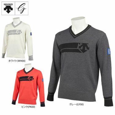 デサントゴルフ DESCENTE GOLF メンズ ロゴインターシャ 長袖 Vネック セーター DGMSJL13 2021年モデル 詳細1