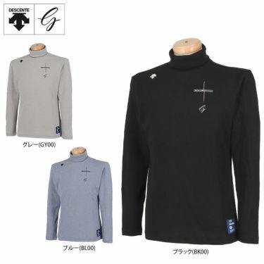 デサントゴルフ DESCENTE GOLF メンズ ストレッチ 長袖 タートルネックシャツ DGMSJB14 2021年モデル 詳細1
