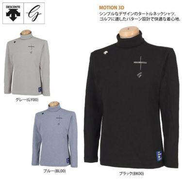 デサントゴルフ DESCENTE GOLF メンズ ストレッチ 長袖 タートルネックシャツ DGMSJB14 2021年モデル 詳細2