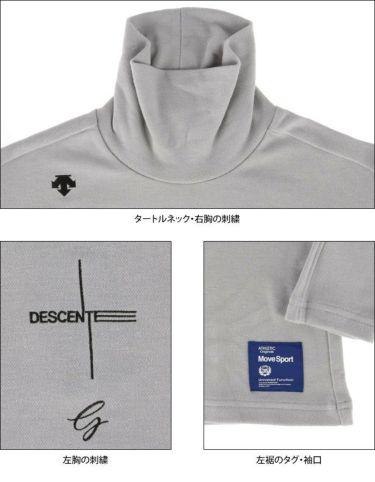 デサントゴルフ DESCENTE GOLF メンズ ストレッチ 長袖 タートルネックシャツ DGMSJB14 2021年モデル 詳細4