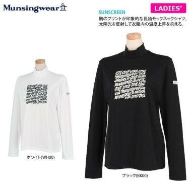 マンシングウェア Munsingwear レディース Ximena Jimenez コラボ 長袖 モックネックシャツ MEWSJB02 2021年モデル 詳細2
