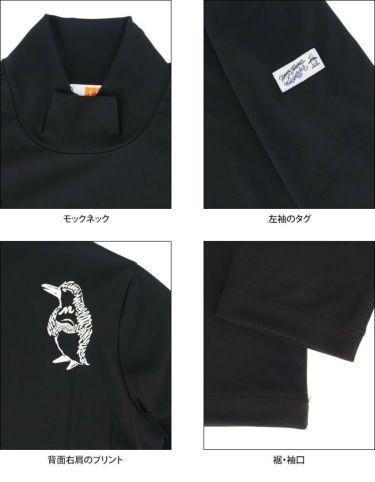 マンシングウェア Munsingwear レディース Ximena Jimenez コラボ 長袖 モックネックシャツ MEWSJB02 2021年モデル 詳細4