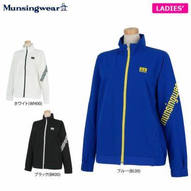 マンシングウェア Munsingwear レディース ストレッチ 長袖 フルジップ ブルゾン MEWSJK01 2021年モデル 詳細1