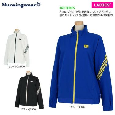 マンシングウェア Munsingwear レディース ストレッチ 長袖 フルジップ ブルゾン MEWSJK01 2021年モデル 詳細2