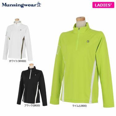 マンシングウェア Munsingwear レディース 配色切替 長袖 ハーフジップシャツ MEWSJB05 2021年モデル 詳細1