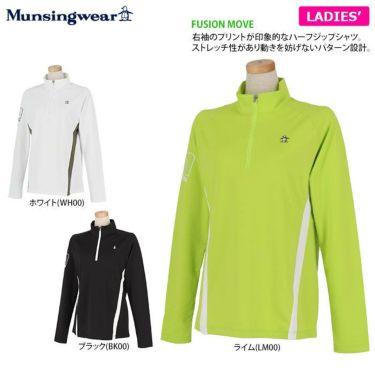 マンシングウェア Munsingwear レディース 配色切替 長袖 ハーフジップシャツ MEWSJB05 2021年モデル 詳細2