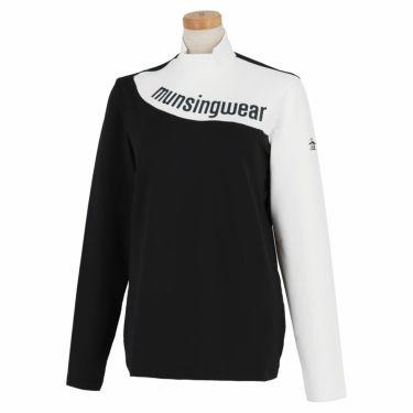 マンシングウェア Munsingwear レディース アシンメトリーデザイン 配色切替 長袖 ハイネックシャツ MEWSJB06 2021年モデル ブラック/ホワイト(BKWH)