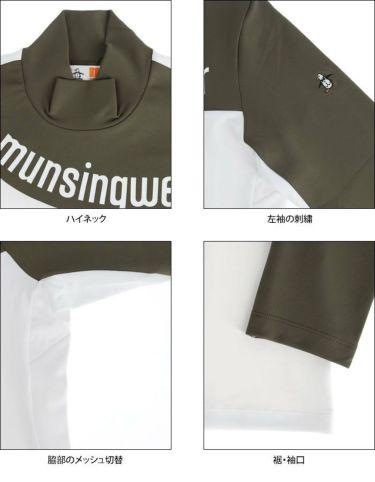 マンシングウェア Munsingwear レディース アシンメトリーデザイン 配色切替 長袖 ハイネックシャツ MEWSJB06 2021年モデル 詳細4