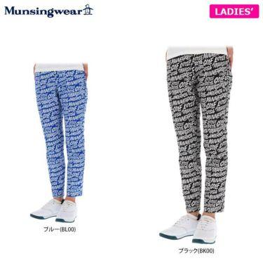 マンシングウェア Munsingwear レディース Ximena Jimenez コラボ 総柄 ストレッチ 9分丈 パンツ MEWSJD01 2021年モデル 詳細1