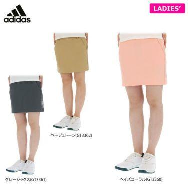 アディダス adidas レディース スリーストライプス ストレッチ インナーパンツ付き スカート BO209 2021年モデル 詳細1
