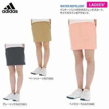 アディダス adidas レディース スリーストライプス ストレッチ インナーパンツ付き スカート BO209 2021年モデル 詳細3