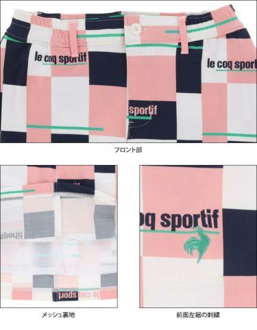 ルコック Le coq sportif レディース ロゴ刺繍 カラーブロック ストレッチ スカート QGWSJE05 2021年モデル 詳細5
