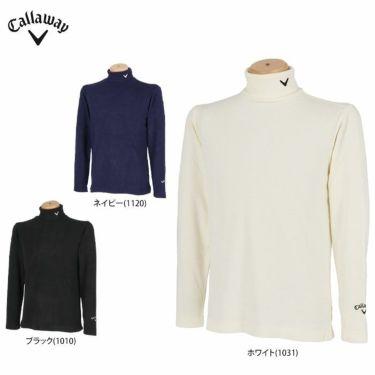 キャロウェイ Callaway メンズ ロゴ刺繍 起毛素材 長袖 タートルネックシャツ C21233108 2021年モデル 詳細1