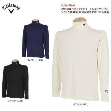 キャロウェイ Callaway メンズ ロゴ刺繍 起毛素材 長袖 タートルネックシャツ C21233108 2021年モデル 詳細3