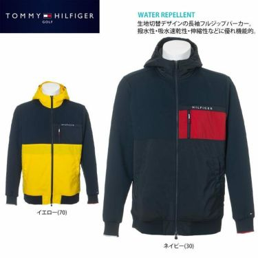 トミー ヒルフィガー ゴルフ メンズ ロゴ刺繍 生地切替 ストレッチ 長袖 フルジップ パーカー THMA160 2021年モデル 詳細2