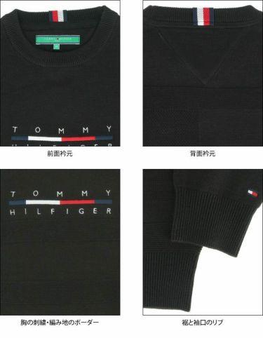 トミー ヒルフィガー ゴルフ メンズ ロゴ刺繍 長袖 クルーネック セーター THMA165 2021年モデル 詳細4
