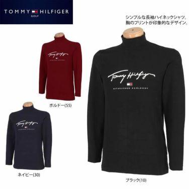 トミー ヒルフィガー ゴルフ メンズ ロゴプリント 長袖 ハイネックシャツ THMA178 2021年モデル 詳細2