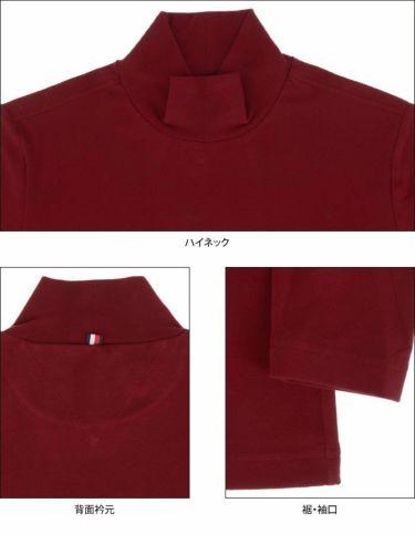 トミー ヒルフィガー ゴルフ メンズ ロゴプリント 長袖 ハイネックシャツ THMA178 2021年モデル 詳細4
