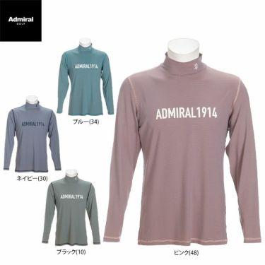 アドミラル Admiral メンズ ロゴプリント マイクロボーダー柄 長袖 ハイネックシャツ ADMA170 2021年モデル 詳細1
