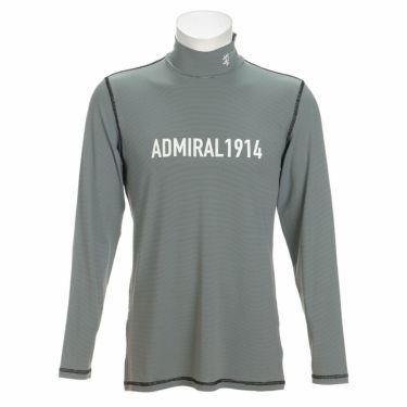 アドミラル Admiral メンズ ロゴプリント マイクロボーダー柄 長袖 ハイネックシャツ ADMA170 2021年モデル ブラック(10)