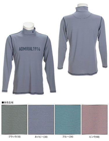 アドミラル Admiral メンズ ロゴプリント マイクロボーダー柄 長袖 ハイネックシャツ ADMA170 2021年モデル 詳細3