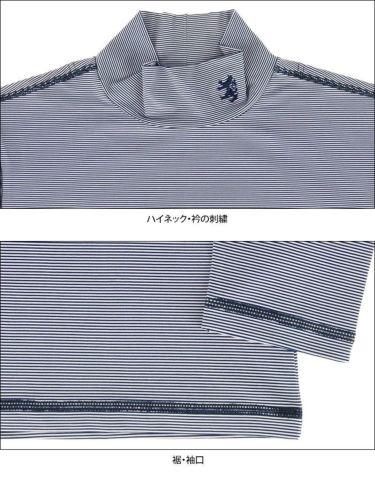 アドミラル Admiral メンズ ロゴプリント マイクロボーダー柄 長袖 ハイネックシャツ ADMA170 2021年モデル 詳細4