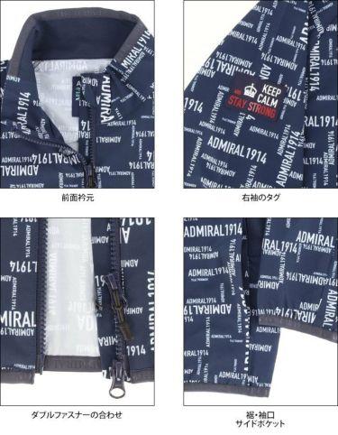 アドミラル Admiral メンズ 撥水 防風 ストレッチ 生地切替 長袖 フルジップ ウィンド ジャケット ADMA178 2021年モデル 詳細4