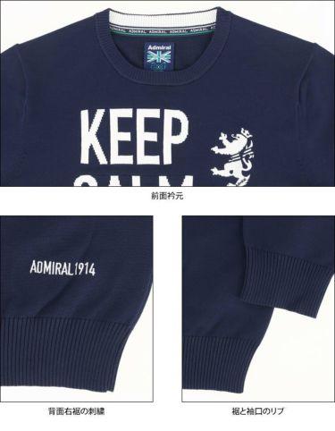 アドミラル Admiral メンズ ロゴ刺繍 ジャガード 長袖 クルーネック セーター ADMA179 2021年モデル 詳細4
