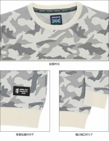 アドミラル Admiral メンズ カモ柄 ジャガード 長袖 クルーネック セーター ADMA1B1 2021年モデル 詳細4