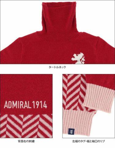 アドミラル Admiral レディース ロゴ刺繍 ヘリンボーン柄 長袖 タートルネック セーター ADLA189 2021年モデル 詳細4