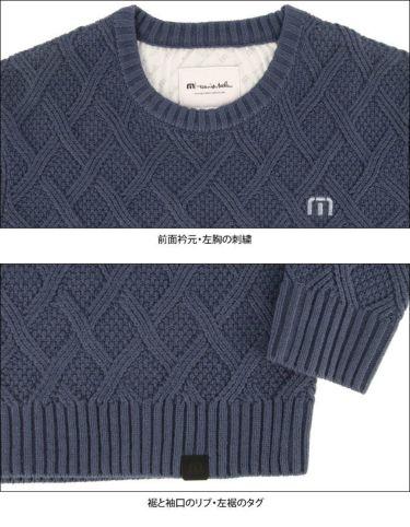 トラヴィスマシュー Travis Mathew メンズ 格子柄 ケーブル編み ウール混 長袖 クルーネック セーター 7AE020 2021年モデル 詳細4