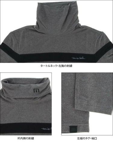 トラヴィスマシュー Travis Mathew メンズ ライン配色 起毛素材 長袖 タートルネックシャツ 7AE026 2021年モデル 詳細4