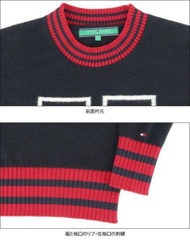 トミー ヒルフィガー ゴルフ レディース ロゴインターシャ 長袖 セーター THLA153 2021年モデル 詳細4