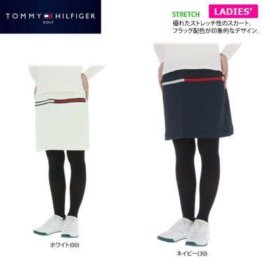 トミー ヒルフィガー ゴルフ レディース ロゴプリント ダンボールニット ストレッチ スカート THLA159 2021年モデル 詳細2