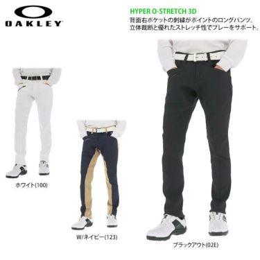 オークリー OAKLEY メンズ SKULL ストレッチ 7ポケット テーパード ロングパンツ FOA402851 2021年モデル [裾上げ対応1●] 詳細2