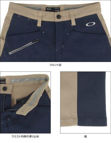 オークリー OAKLEY メンズ SKULL ストレッチ 7ポケット テーパード ロングパンツ FOA402851 2021年モデル [裾上げ対応1●] 詳細6